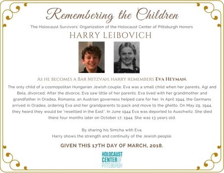 Harry Leibovich.jpg